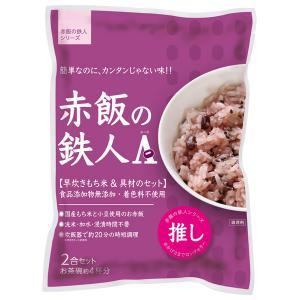 赤飯の鉄人3Pセット【逸品館】|ejapan