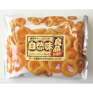 ★まとめ買い★ リスカ 自然味良品 リングチーズスナック 80g ×12個【イージャパンモール】|ejapan