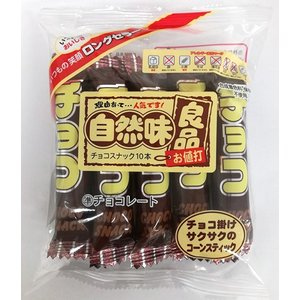 ★まとめ買い★ リスカ 自然味良品 チョコスナック 10本 ×12個【イージャパンモール】 ejapan