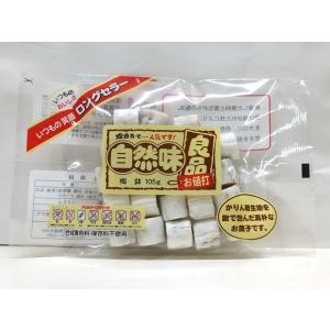 ★まとめ買い★ てらき製菓 自然味良品 梅鉢 105g ×12個【イージャパンモール】|ejapan
