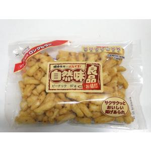 ★まとめ買い★ 宇田製菓 自然味良品 ピーナック 97g ×12個【イージャパンモール】 ejapan
