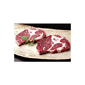 【キャッシュレス5%還元】【送料無料】イベリコ豚 ベジョータ 肩ロース ステーキ 5枚(1枚約150g)【ギフト館】 ejapan