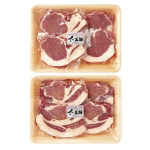 【送料無料】イブ美豚 イノブタロースステーキ【ギフト館】