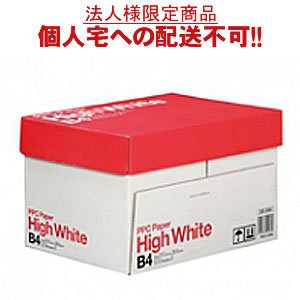 【送料無料】【B4サイズ】PPC PAPER High White B4 500枚×5冊/箱【法人(会社・企業)様限定】【イージャパンモール】|ejapan