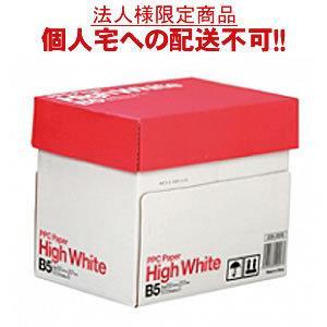【送料無料】【B5サイズ】PPC PAPER High White B5 500枚×5冊/箱【法人(会社・企業)様限定】【イージャパンモール】|ejapan