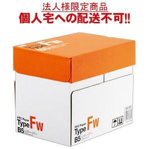 【送料無料】【B5サイズ】TANOSEE PPC Paper Type FW B5 500枚×5冊/箱【法人(会社・企業)様限定】【イージャパンモール】|ejapan
