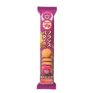 【キャッシュレス5%還元】【送料無料】★まとめ買い★ ブルボン プチフランスバターのクッキー ×10...