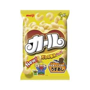 ★まとめ買い★ 明治 カールうすあじ ×10個【イージャパンモール】|ejapan