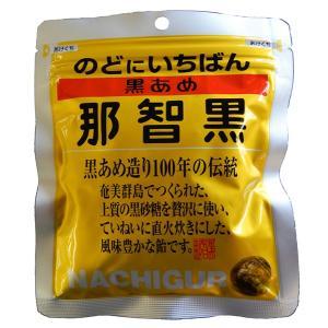 那智黒ノドにいちばん黒飴120g ×10個【イージャパンモール】|ejapan