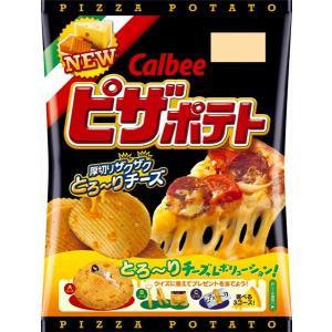 ★まとめ買い★ カルビー ピザポテト ×12個【イージャパンモール】|ejapan