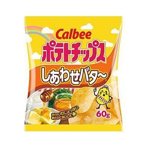 ★まとめ買い★ カルビー ポテトチップスしあわせバター ×12個【イージャパンモール】|ejapan
