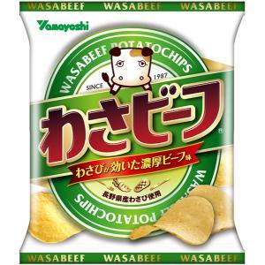 ★まとめ買い★ 山芳製菓 ポテトチップスわさビ...の関連商品5