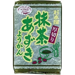 ★まとめ買い★ 杉本屋 厚切りようかん 抹茶あずき ×20個【イージャパンモール】 ejapan
