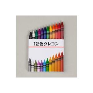 12色クレヨン【景品・記念品館】【景品・記念品館】【代引不可】|ejapan