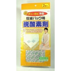 東和産業 脱酸素剤 2個入【代引不可】【日用品館】|ejapan