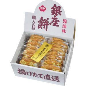 【送料無料】銀座花のれん 銀座餅 005598【ギフト館】