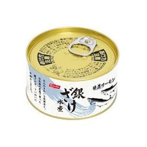 【送料無料】(株)日本水産 銀ざけ水煮5缶【代引不可】【ギフト館】|ejapan