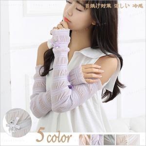 UVカット 紫外線対策 日焼け対策 リボン 涼しい 冷感 レデイース 手袋 ロング 指穴 新作 かわいい おしゃれ メール便送料無料 ejej-shopping