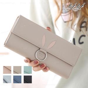 送料無料 財布 長財布  レディース ウォレット 使いやすい 大容量 機能性 合成皮革 可愛い PUレザー|ejej-shopping