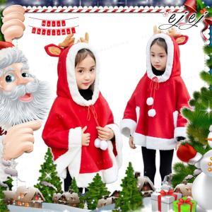 サンタ コスチューム クリスマス 女の子 ポンチョ サンタクロース サンタ着ぐるみ 可愛い 帽子付き|ejej-shopping