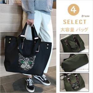 バッグ レディース 鞄 トートバッグ 猫 手提げ 肩掛け 斜め掛け 軽量 大容量 大きめ 可愛い ショルダーバッグ 大人 カジュアル|ejej-shopping