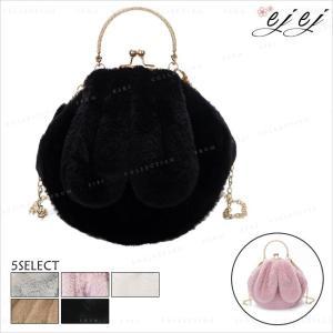 ファーバッグ バッグ レディース 鞄 カバン かばん 肩掛け 斜めがけ 可愛い ポーチ カジュアル シンプル|ejej-shopping