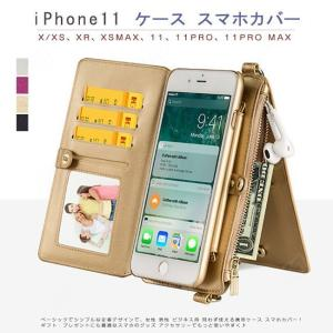 iPhone11 Pro Maxケース スマホケース ハンドバッグ ショルダーバッグ カード収納 iPhoneX/XS XR XsMAX アイフォン 携帯ケース 耐衝撃 保護|ejej-shopping