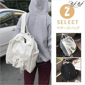 送料無料 リュックサック 大容量 男女兼用 通勤 通学 ホワイト ブラック 軽量 bag オックスフォード バッグ|ejej-shopping