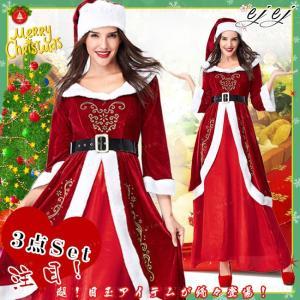 クリスマス コスチューム レディース 衣装 衣装 ロング ワンピース 長袖 サンタクロース パーティー 仮装 大人用|ejej-shopping