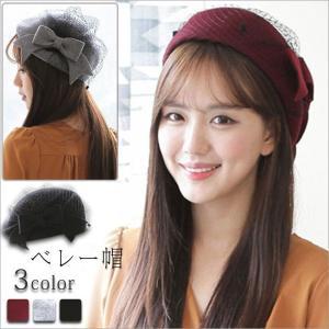 帽子 ベレー帽 レディースファッション 女性 小物 しっかり 丸い クラシック レース リボン フェミニン 上品なイメージ ejej-shopping