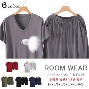 ルームウェア メンズ 上下セット 半袖 Tシャツ ハーフパンツ 寝巻き 半ズボン 冷房対策 薄手|ejej-shopping