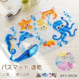 浴室内マット お風呂マット お風呂洗い場マット 浴槽 滑り止め付き フラット吸盤型|ejej-shopping