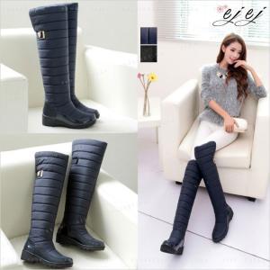 送料無料 ブーツ  ロング  レディース ムートンブーツ  暖かい ブーツ ボア 大きいサイズ 防滑 滑りにくい 防寒 寒さ対策|ejej-shopping