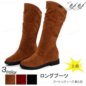 ロングブーツ ブーツ レディース 裏起毛 大きいサイズ 脚長効果 スムース 痛くない 歩きやすい エレガント 大人 送料無料|ejej-shopping