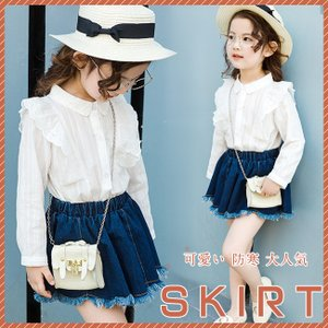 女の子 子供服 ショートスカート キッズ 可愛い  大人気 送料無料 デニムスカート ejej-shopping