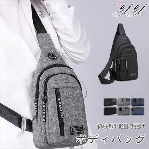 バッグ メンズ ボディバッグ メンズ ワンショルダー ボディーバッグ メンズ 斜めがけおしゃ 軽量13mkb19mar01|ejej-shopping