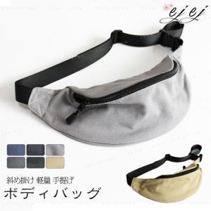 ボディバッグ メンズバッグ ミニショルダー  斜め掛け 軽量 手提げ バッグ お出かけ|ejej-shopping