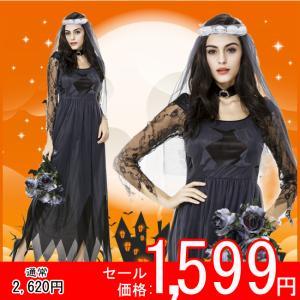 ハロウィン コスチューム 吸血鬼 悪魔 コスプレ 衣装 バンパイア 大人 女性用 ドレス学園祭|ejej-shopping