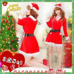 サンタ衣装 仮装コスチューム クリスマス レディースファッション パーティ 宴会 変装 イベント セクシー おしゃれ|ejej-shopping