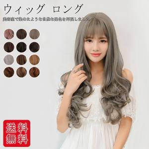 ウィッグ ロング セミロング 長い巻き毛 ふわふわ かつら 女性 9色|ejej-shopping