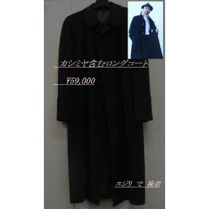 カシミヤ入り、ラグランコート濃紺【2L】
