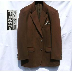 ジャケット【AB5】カシミヤ入り、アウトレット