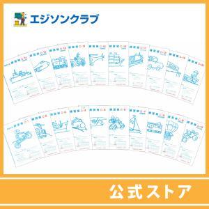 練習帳Cシリーズ20分冊セット 小学生教材|ejisonclub