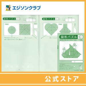 図形パズルノートC 幼児教材|ejisonclub