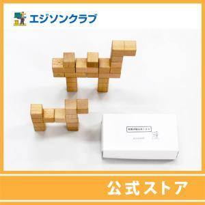 積み木123 幼児教材|ejisonclub