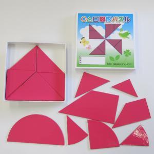 図形パズル(赤) 紙製 幼児教材|ejisonclub