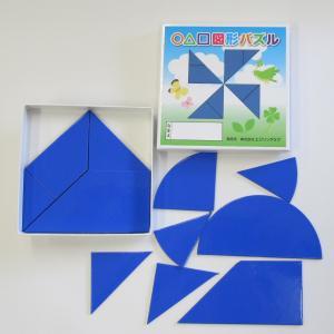 図形パズル(青) 紙製 幼児教材|ejisonclub