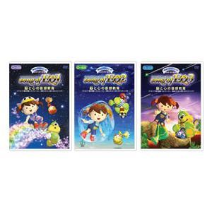 秀逸ビデオシリーズ Song of EQ DVD3巻セット|ejisonclub