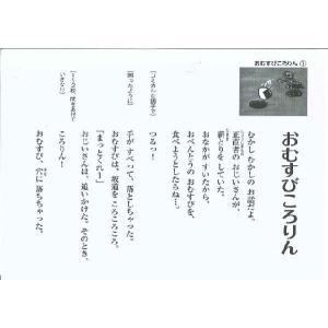 読み聞かせ教材 音声付き【名作編】|ejisonclub|04