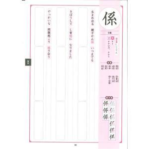 五七五でみにつく3年生の漢字|ejisonclub|06